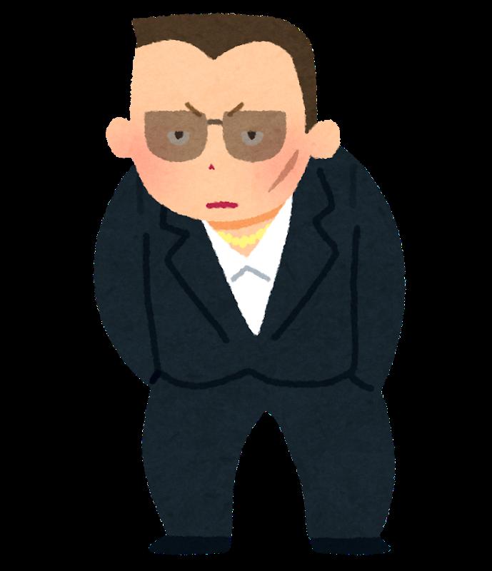 発達障害 立花孝志 [B!] 【画像】N国・立花孝志さん『私も精神障害者です』