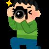 Thumbnail of post image 019