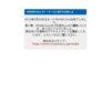「平成の〇〇離れ」トップ3は「たばこ・新聞・ギャンブル」:MONEYzine:資産運用とお