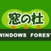 【アップデート情報】パッケージ・ドライバー関連 9月17日 - 窓の杜