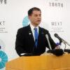 演説中に抗議受けた文科相「大声出す権利保障されない」:朝日新聞デジタル