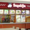 名古屋のソウルフード「スガキヤ」が大量閉店、ネット上では阿鼻叫喚(MONEY PLUS) -