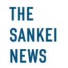 子供の懐を直撃か 消費税増税で揺れる「駄菓子」  - 産経ニュース