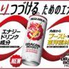 コカ・コーラ/30~40代向け持続力アップ「リアルゴールド ドラゴンブースト」 | 流通ニ