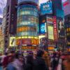 中国が日本を「豊かさ」で抜く…その時起きる戦慄すべき事態(野口 悠紀雄)   現代ビ