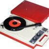 昭和の時代に一世を風靡したポータブルレコードプレーヤー『GP-3-R』を完全復刻 - ama