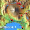 富士山のいまをライブカメラで眺めよう! 富士山一周ライブカメラ 富士五湖WEBインデ