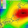 Tokyo, Japan Earthquake Forecast and Prediction