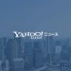 意外に豪雨に脆い東京、自治体の危機管理は万全か(JBpress) - Yahoo!ニュース