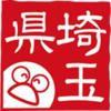 コンビニ店防犯活動拠点制度をご利用ください! - 埼玉県