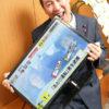 N国党首・立花孝志の独占告白90分「マツコ騒動で月収は1000万円に」(SmartFLASH) -