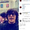 B'z稲葉が渋谷駅前で楽しそうに自撮り!?  「稲葉さんが渋谷!」「マジでいたの!