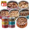 吉野家、丼の缶詰「缶飯」を発売 非常時に牛丼や豚丼が常温で食べられる - ねとらぼ