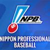 2018年3月31日 【公式戦】 試合結果 (横浜DeNAvs東京ヤクルト)   NPB.jp 日本野球機